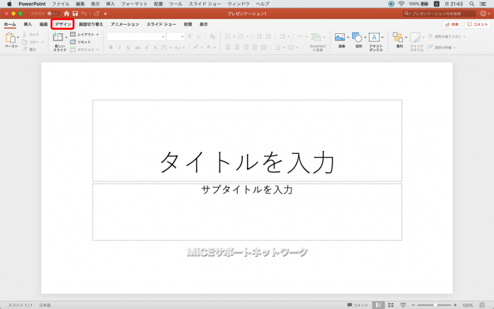 3:1_PowerPoint_1